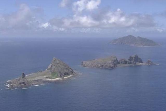 Nhóm đảo Senkaku. Ảnh: NHK.