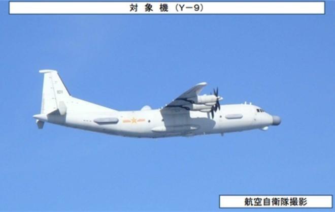 Máy bay trinh sát điện tử Y-9 Trung Quốc do Lực lượng Phòng vệ Trên không Nhật Bản chụp được. Ảnh: Haiwainet.