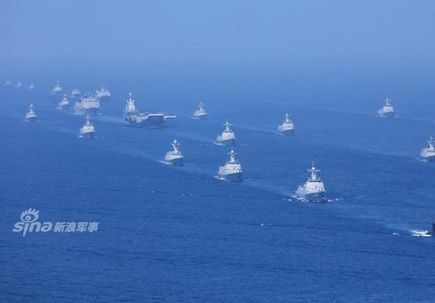 """Hơn 10.000 quân, 48 chiến hạm Trung Quốc 'diễu võ"""" chưa từng có trên Biển Đông ảnh 1"""