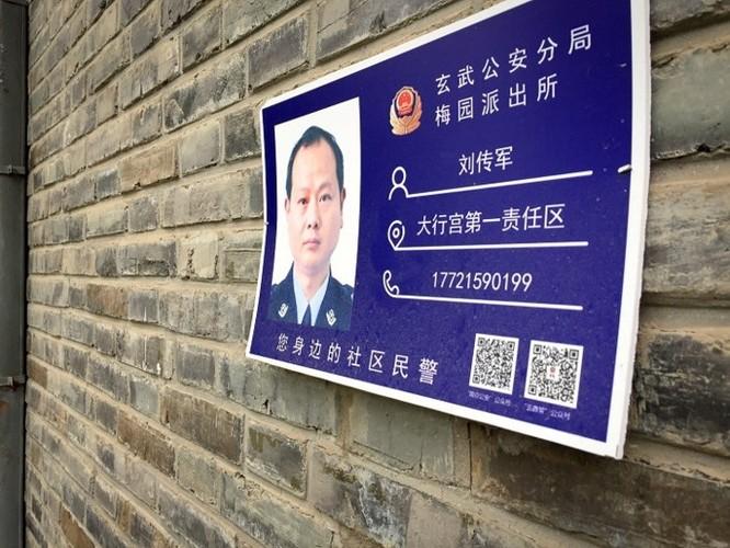 Chùm ảnh: Người dân Trung Quốc và sự 'ám ảnh' với… QR Code - Ảnh 12