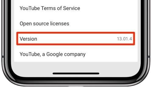 Cách bật chế độ màu tối của YouTube trên các thiết bị iOS - Ảnh 2