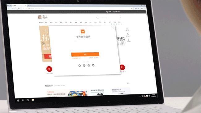 Xiaomi ra mắt chuột máy tính Jesis J1, tích hợp cảm biến vân tay, hỗ trợ mua sắm qua mạng - Ảnh 5