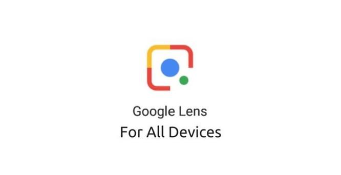 Dùng thử Google Lens vừa được cập nhật cho ứng dụng Photos trên Android - Ảnh 1