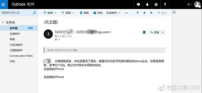 Người dùng Weibo cáo buộc nhân viên hỗ trợ kỹ thuật của Apple ăn cắp dữ liệu của mình - Ảnh 2