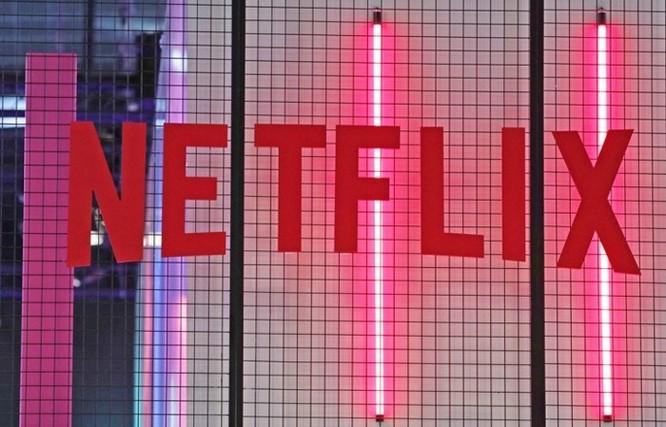 Giá cổ phiếu tăng mạnh, Netflix tự tin có thể đạt mức doanh thu hơn 15 tỷ USD trong năm 2018 - Ảnh 1