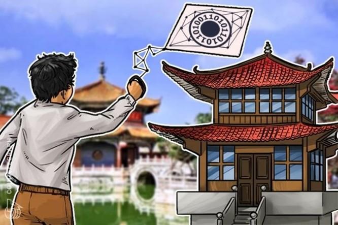 Trung Quốc nộp nhiều hồ sơ xin cấp bằng sáng chế blockchain nhất năm 2017 - Ảnh 1