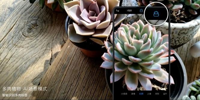 Xiaomi chính thức giới thiệu Mi Mix 2s: Snapdragon 845, camera kép, có sạc không dây nhưng không 'tai thỏ' - Ảnh 5
