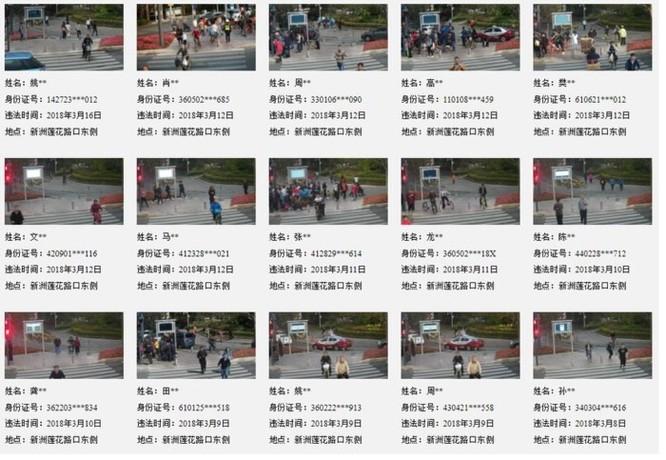 Trung Quốc sử dụng công nghệ nhận diện khuôn mặt để xử phạt người vi phạm giao thông qua SMS - Ảnh 2
