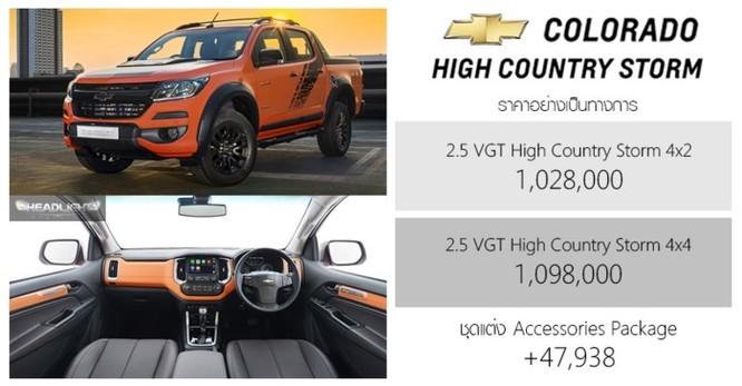 Chevrolet trình làng bán tải Colorado High Country màu cam hoàn toàn mới - Ảnh 2