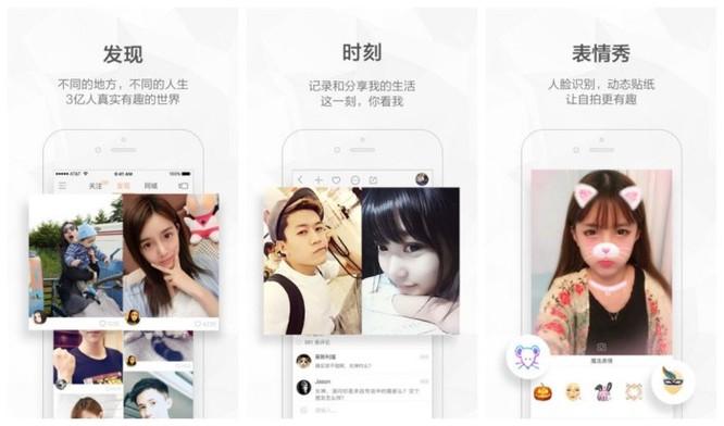 Trung Quốc xóa bỏ 4 ứng dụng tin tức nhằm tăng cường kiểm soát Internet ảnh 2