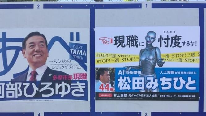 Một robot tại Nhật Bản đứng ra... tranh cử vị trí thị trưởng thành phố ảnh 1