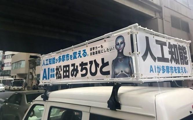 Một robot tại Nhật Bản đứng ra... tranh cử vị trí thị trưởng thành phố ảnh 2