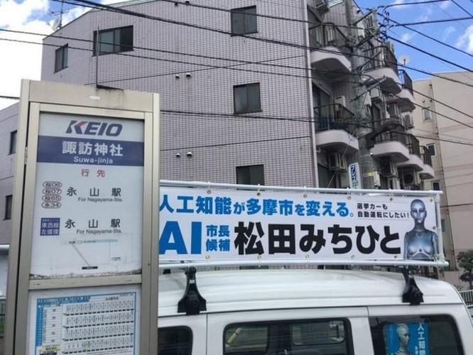 Một robot tại Nhật Bản đứng ra... tranh cử vị trí thị trưởng thành phố ảnh 3