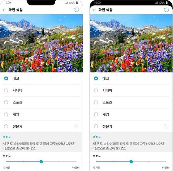 Smartphone mới nhất của LG, G7 ThinQ, có gì hấp dẫn? ảnh 2