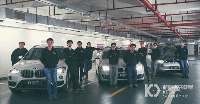 Nhiều mẫu xe BMW dính lỗ hổng bảo mật nghiêm trọng ảnh 1