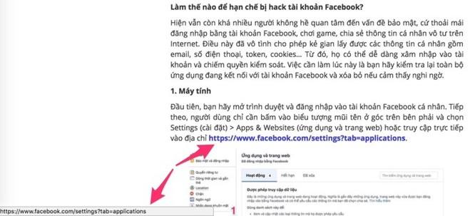 5 cách để tránh bị mất tài khoản Facebook ảnh 2