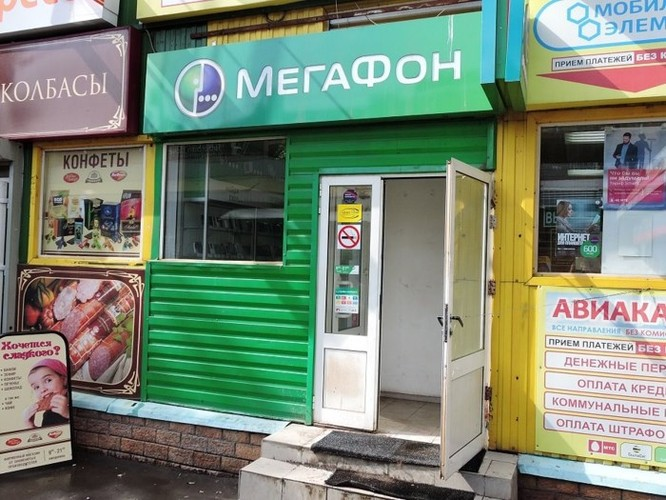 ICTnews trải nghiệm SIM 3 nhà mạng 'đỏ xanh vàng' bên Nga mùa World Cup 2018 ảnh 3