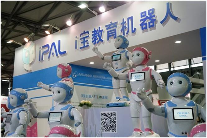 Alibaba, Baidu trình diễn sản phẩm AI và IoT tại CES Asia 2018 ảnh 1
