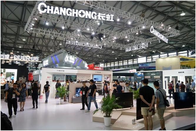 CES Asia 2018: Bùng nổ thế giới công nghệ 'Made in China' ảnh 1