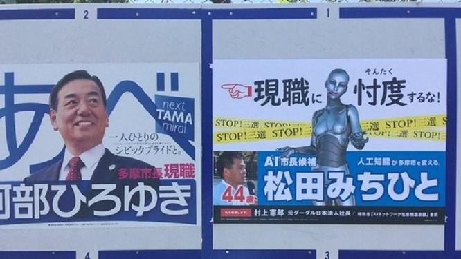 Robot tranh cử thị trưởng thành phố ở Nhật ảnh 1