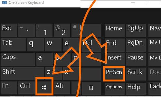 5 cách chụp ảnh màn hình trên Windows có thể bạn chưa biết ảnh 2