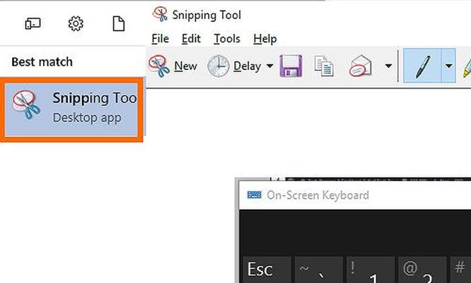 5 cách chụp ảnh màn hình trên Windows có thể bạn chưa biết ảnh 4