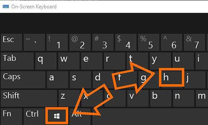 5 cách chụp ảnh màn hình trên Windows có thể bạn chưa biết ảnh 5