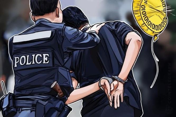 Ukraina: Bốn nghị phạm bị bắt vì điều hành các sàn giao dịch tiền mật mã giả ảnh 1
