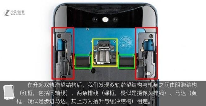 'Mổ bụng' Oppo Find X: cơ chế camera trượt giống Vivo NEX ảnh 1