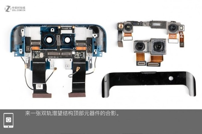 'Mổ bụng' Oppo Find X: cơ chế camera trượt giống Vivo NEX ảnh 4