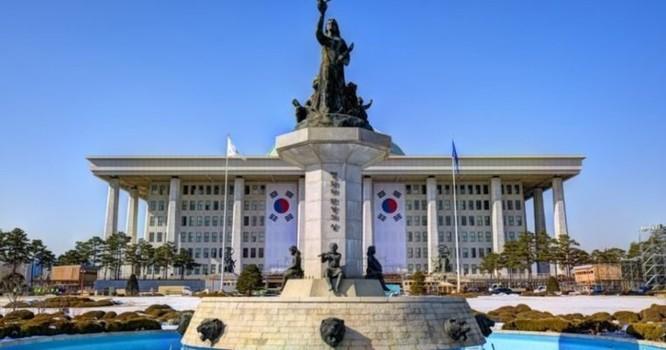 Chính phủ Hàn Quốc thúc đẩy việc đào tạo Blockchain như một phần của 'Cách mạng công nghiệp lần thứ 4' ảnh 1
