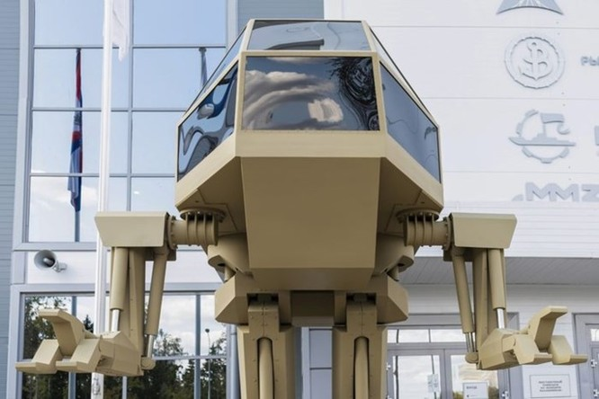 Nga trình làng robot chiến đấu khổng lồ với thiết kế giống 'khủng long bạo chúa' ảnh 2