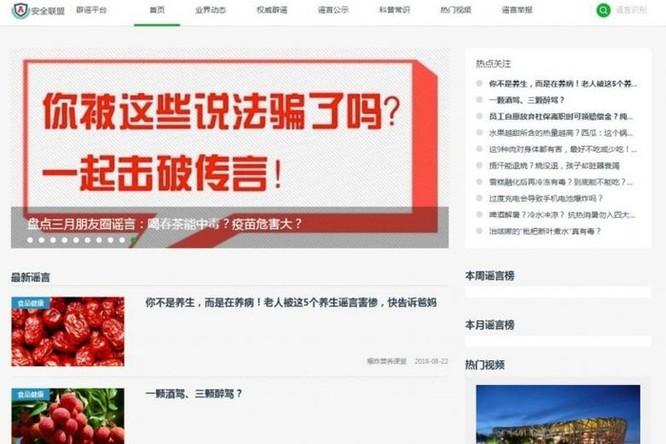 Trung Quốc dùng trí tuệ nhân tạo xác định tin thất thiệt trên mạng ảnh 1