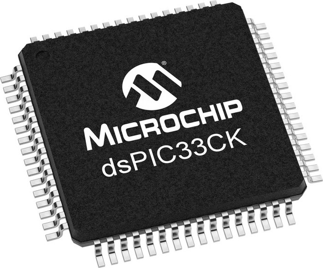 Microchip ra mắt bộ xử lý tín hiệu số kích thước siêu nhỏ ảnh 2