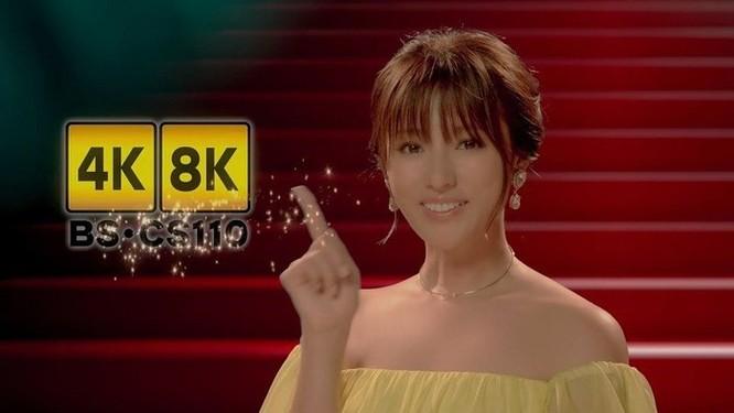 Kênh truyền hình vệ tinh 8K đầu tiên ra mắt tại Nhật Bản ảnh 1