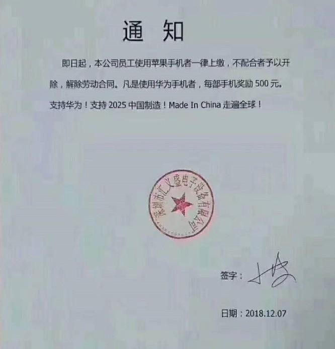 Công ty Trung Quốc dọa đuổi việc nhân viên dùng iPhone ảnh 1