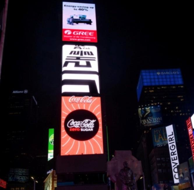 Samsung tung quảng cáo Galaxy S10 tại nhiều con phố lớn ảnh 3