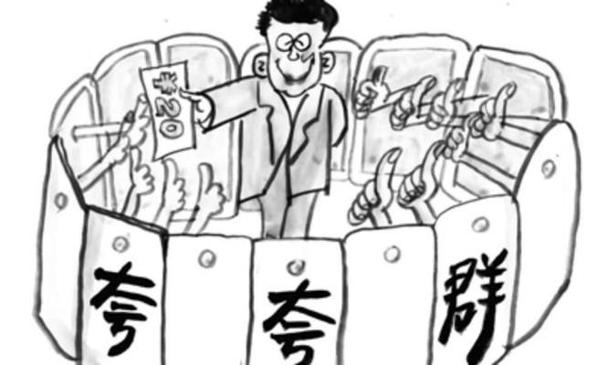 Sinh viên TQ kiếm tiền nhờ khen ngợi người khác trên mạng ảnh 3
