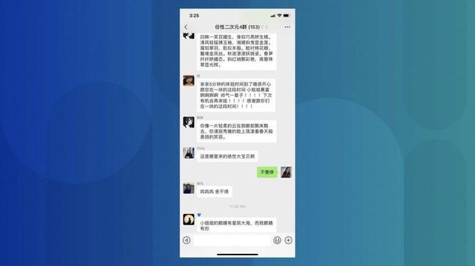 Sinh viên TQ kiếm tiền nhờ khen ngợi người khác trên mạng ảnh 1