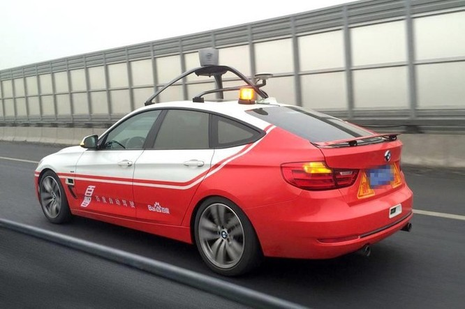 Trung Quốc mở đường riêng cho ôtô tự lái ảnh 4