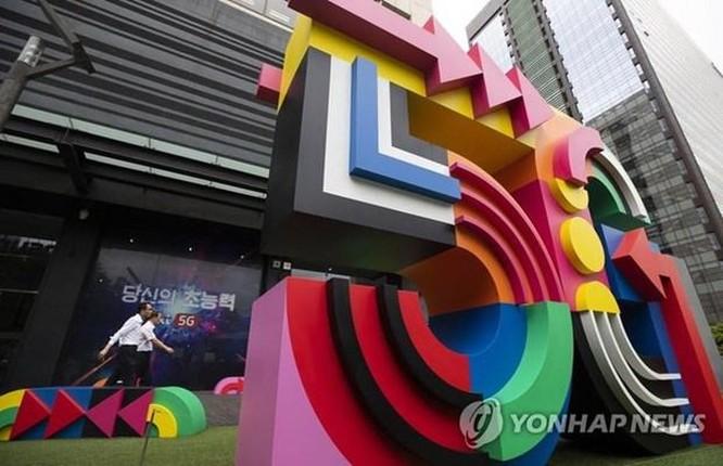 Hàn Quốc chính thức cán mốc 1 triệu thuê bao mạng 5G ảnh 1