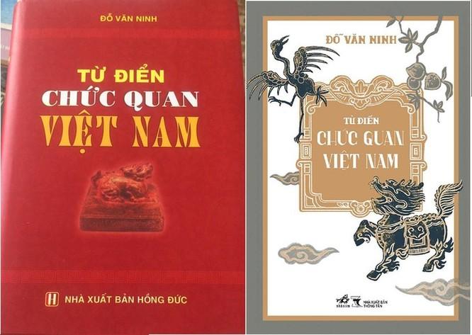 Hai phiên bản 'Từ điển chức quan Việt Nam', đâu là sách thật? ảnh 1