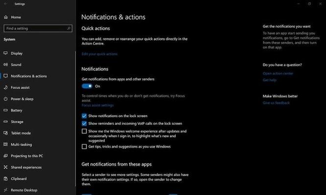 7 cách giúp bạn làm việc tốt hơn trên Windows 10 ảnh 7