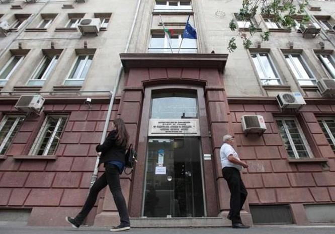 Bulgaria bắt giữ nghi phạm tấn công mạng Cơ quan thuế quốc gia ảnh 1