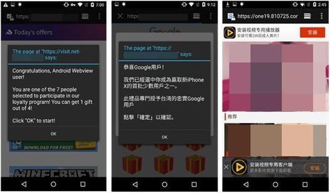 Ngoài FaceApp, người dùng nên tránh xa các ứng dụng chỉnh sửa ảnh này ảnh 3
