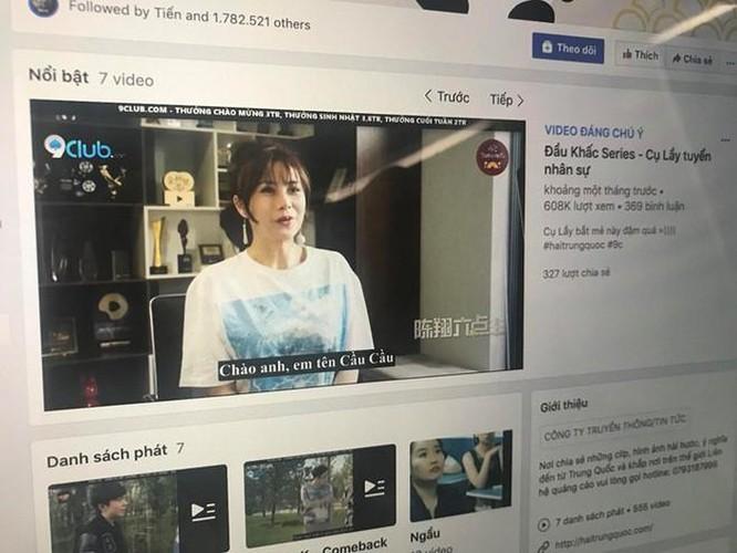 Thực hư việc xuất hiện mạng xã hội Weibo Việt Nam ảnh 2