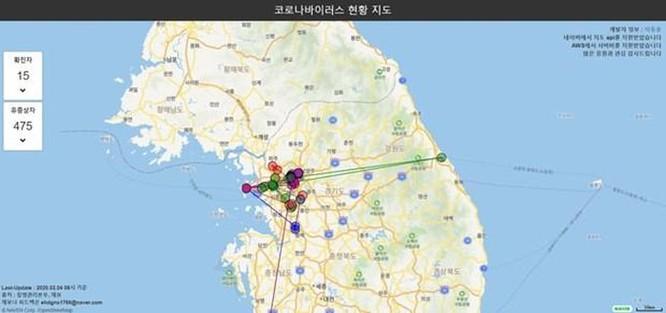 Hàn Quốc sử dụng bản đồ số để theo dịch bệnh do virus corona mới ảnh 1