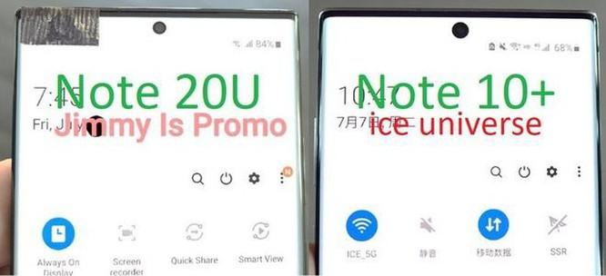 iPhone 12 Pro đối đầu với Galaxy Note20 Ultra trong bộ concept lạ mắt ảnh 5