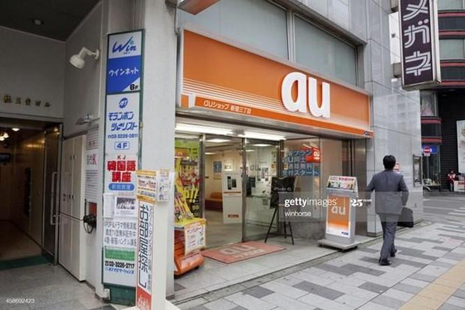 Doanh nghiệp viễn thông Nhật Bản ứng dụng AI để chống COVID-19 ảnh 1