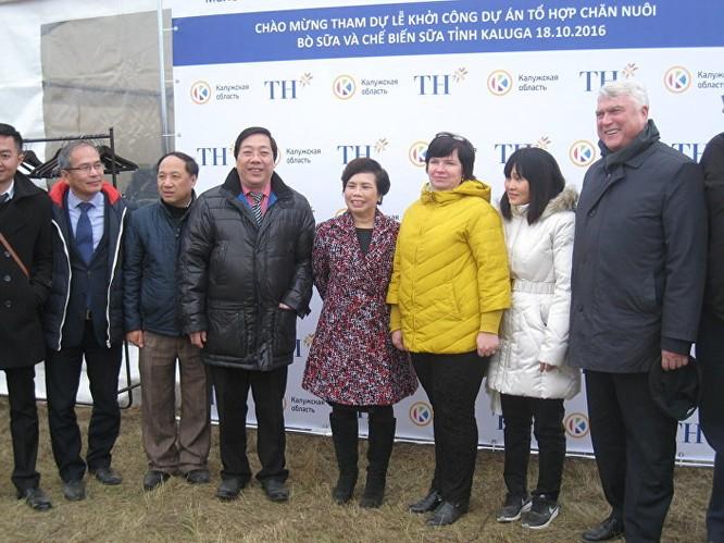 Lễ khởi công nhà máy của TH True Milk tại Liên bang Nga